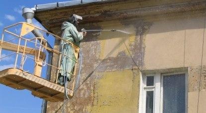 50 многоквартирных домов в Евпатории планируют отремонтировать     - «Экономика Крыма»