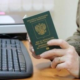Квота на временное проживание иностранцев в Крыму увеличена - Общество -  - «Новости Крыма»