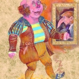 Сказка Гауфа на крымской сцене     - «Культура Крыма»